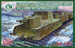 UMT649 Experimental motorized armored car D-2