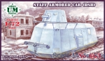 UMT663 Staff armored car (DSH)