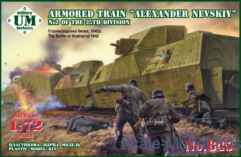 "Armored train ""Alexander Nevskiy"" №2 of the 25th division (The battle of Stalingrad 1942)"