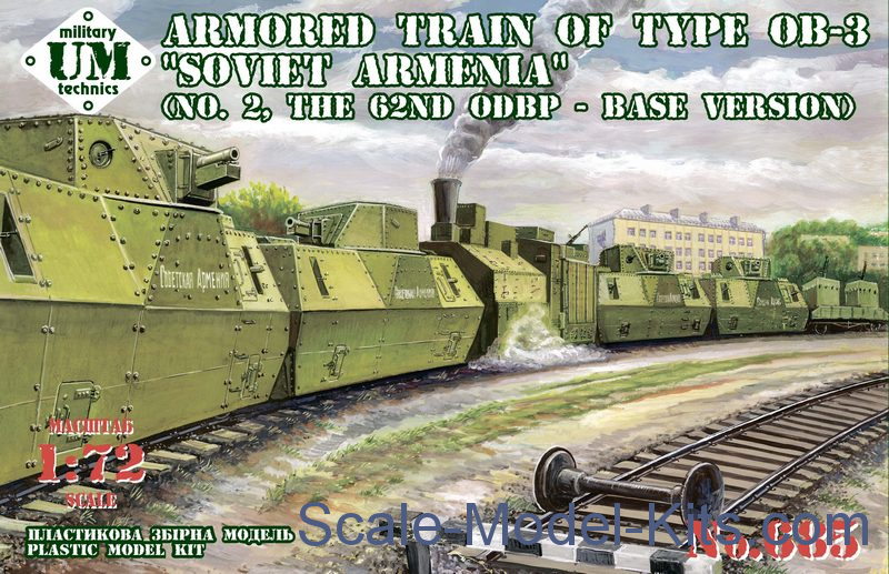 "Armored train of type OB-3 ""Soviet Armenia"" (No.2, 62th ODBP, base version)"