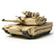 Military vehicle model kits, Military tank model kits